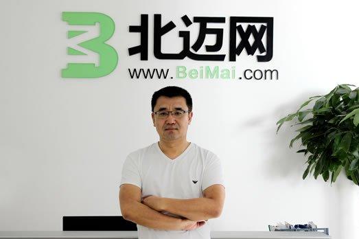 北迈网董事长张洪波