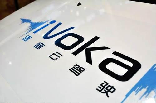 【独家】8月即将首发,车云抢先体验iVoka3.0语音云系统