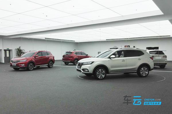 爆料 荣威RX5定于7月6日上市,阿里马云亲自站台高清图片