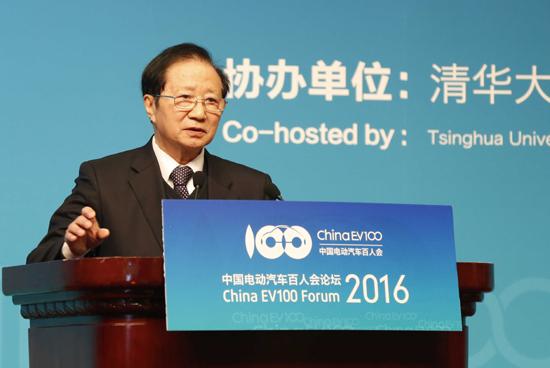 百人会|做电动车的中国好「家长」,陈清泰认为政策要从七方面纠偏