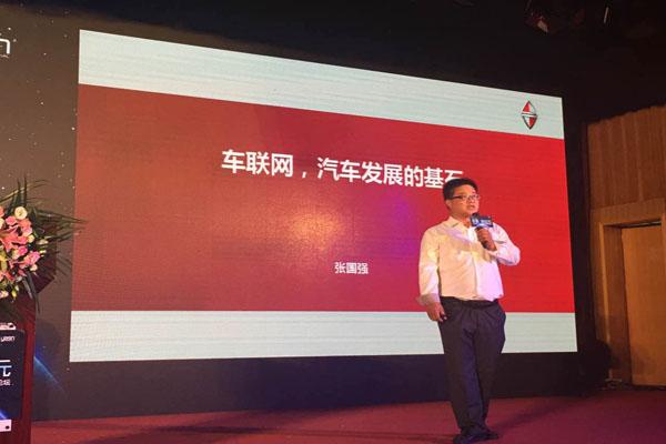 宝沃(中国)车联网系统部部长张国强