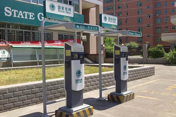 北京4440个公共充电桩执行峰谷分时电价