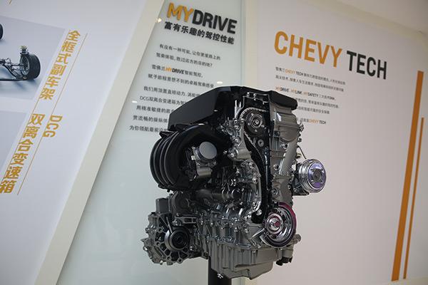 3-雪佛兰迈锐宝XL全混动车型搭载高效动力总成.jpg