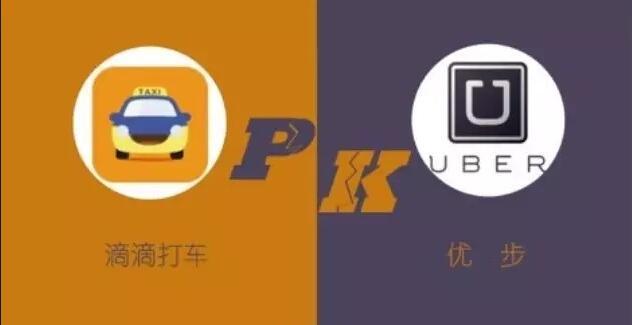 """PK""要改成""with""了?"