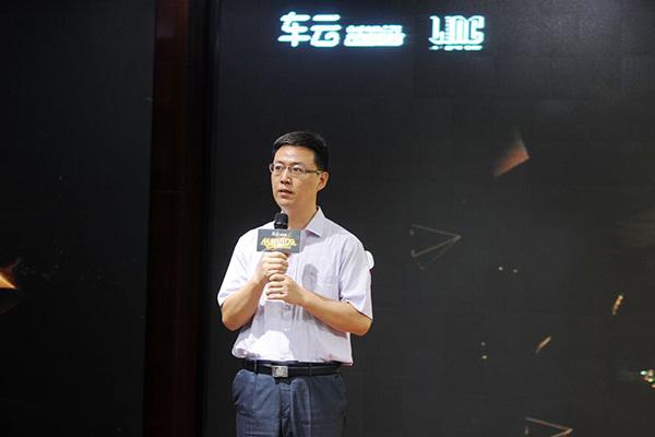 北汽产投副总裁陈卓:去中心化的年代,每个个体都同样重要