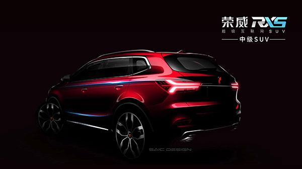 首款互联网汽车荣威RX5将于北京车展正式亮相高清图片
