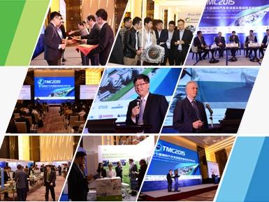 活动 | 第八届国际汽车变速器及驱动技术研讨会(4月28-29日)