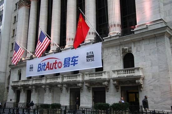 腾讯、百度、京东、PAG向易车战略投资3亿美元
