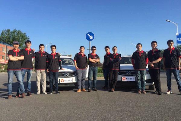 智行者参与北汽项目的研发团队