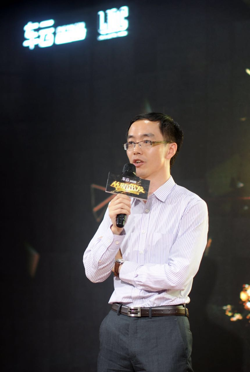 AutoSpace联合创始人兼COO杨林
