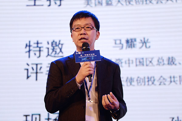 #LINC2015#智车优行CEO沈海寅:互联网造车的「坑」与「链」