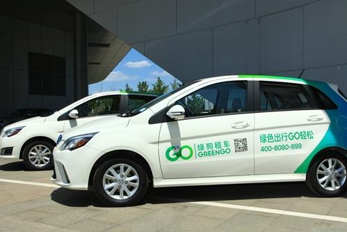 绿狗租车下调里程费,满足不同时间出行需求
