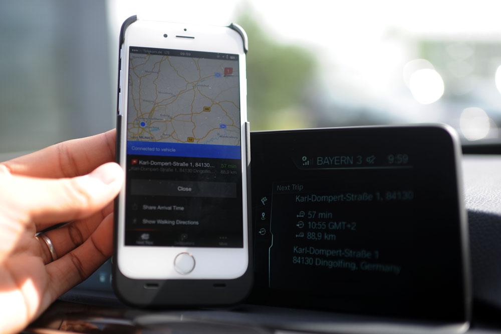 "BMW Connected互联应用的""信息同步""功能"