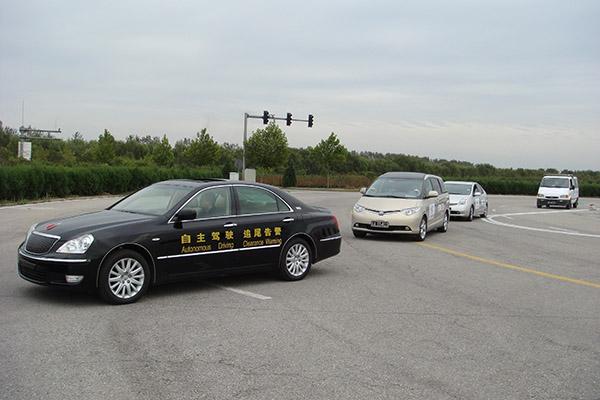 第二代自动驾驶汽车红旗HQ3-这所大学研制了中国首辆自动驾驶汽车高清图片