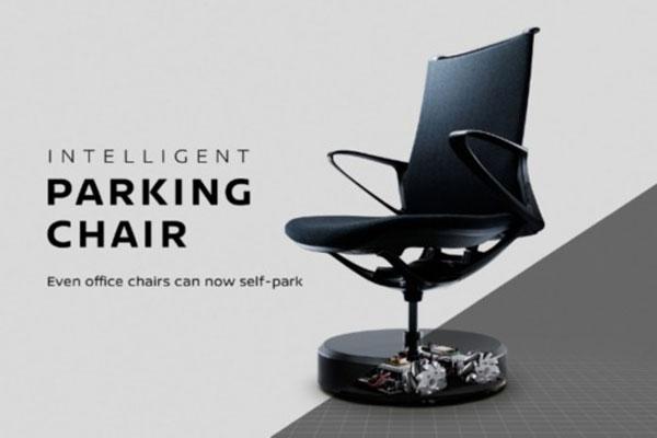 日产智能座椅