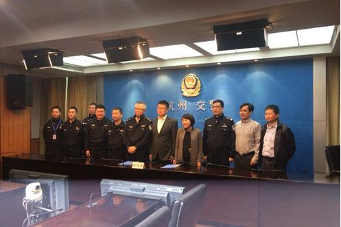 """杭州交警入驻高德地图""""交警平台""""提供权威交通信息"""