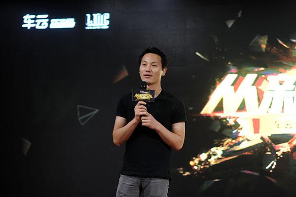 乐车邦创始人兼CEO林金文
