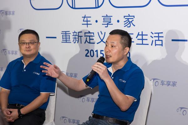 左起:车享家CEO吴宏,车享网CEO夏军
