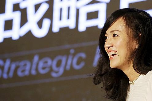 滴滴出行宣布获中国人寿6亿美元战略投资