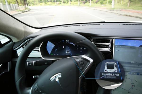 特斯拉自动驾驶功能提醒用户握住方向盘