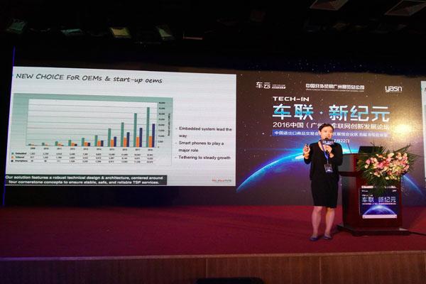飞驰镁物信息服务副总裁兼上海分公司总经理丁若倩