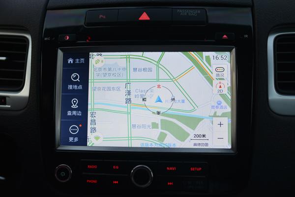 高德地图车机版(AMAP AUTO)