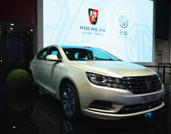 """上汽新能源战略强势发力  荣威e950于广州车展革""""芯""""发布"""