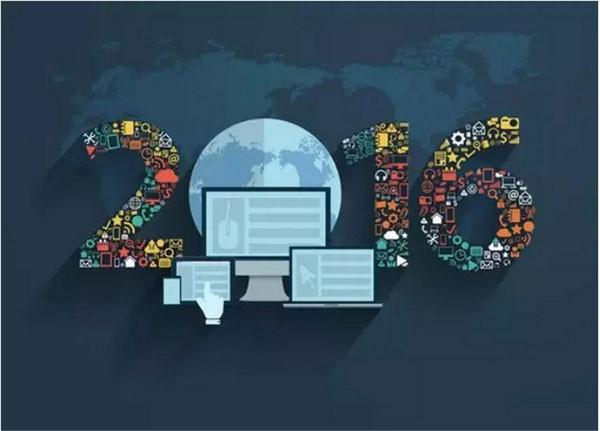 报告 | 2016年全球汽车市场发展预测分析