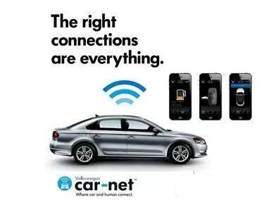 图3 福斯汽车提供的Car-Net服务
